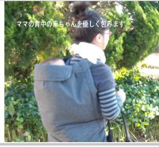 かめのこ(済).jpg