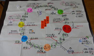 双六(全).jpg