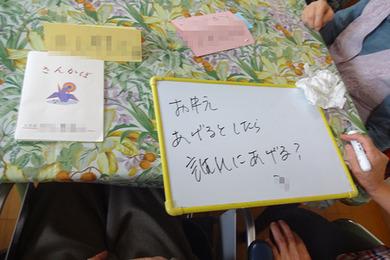 書きながら②.jpg